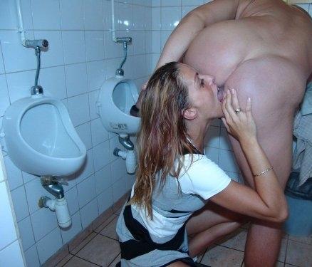 фото студентки унижают парня в туалете